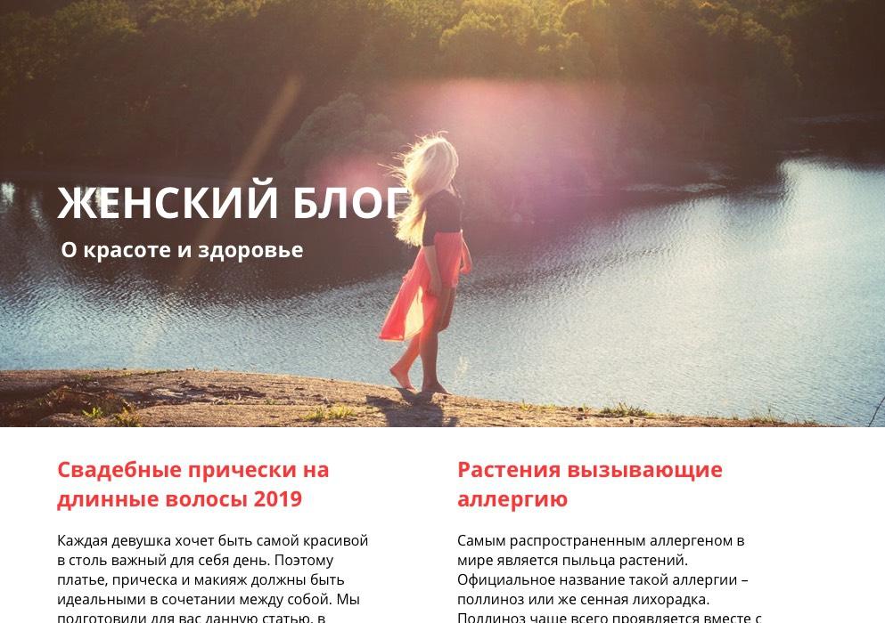 Персональный сайт Тамары Руцкой