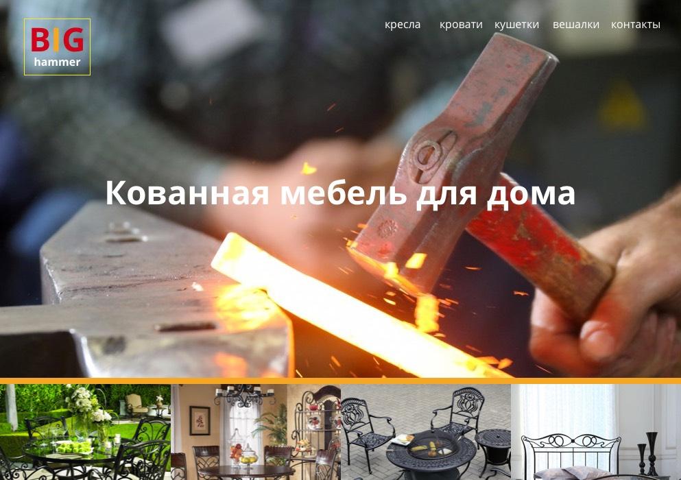 Интернет магазин Shkom-shop