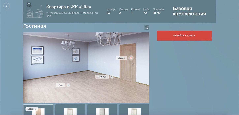 Калькулятор ремонта и 3D визуализация