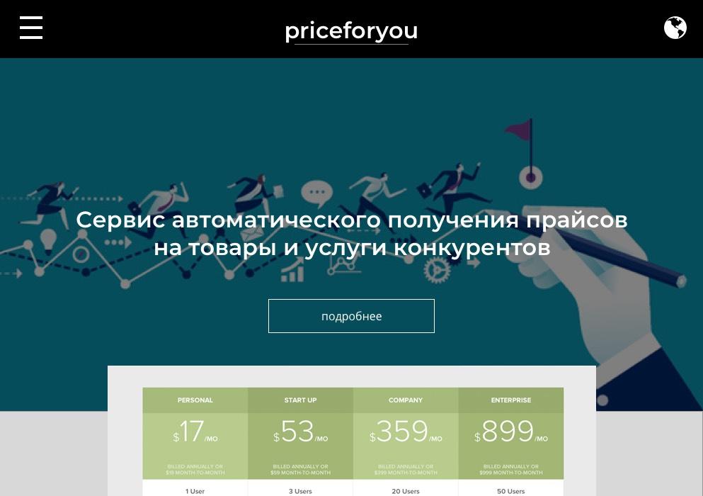Price Smartfetch