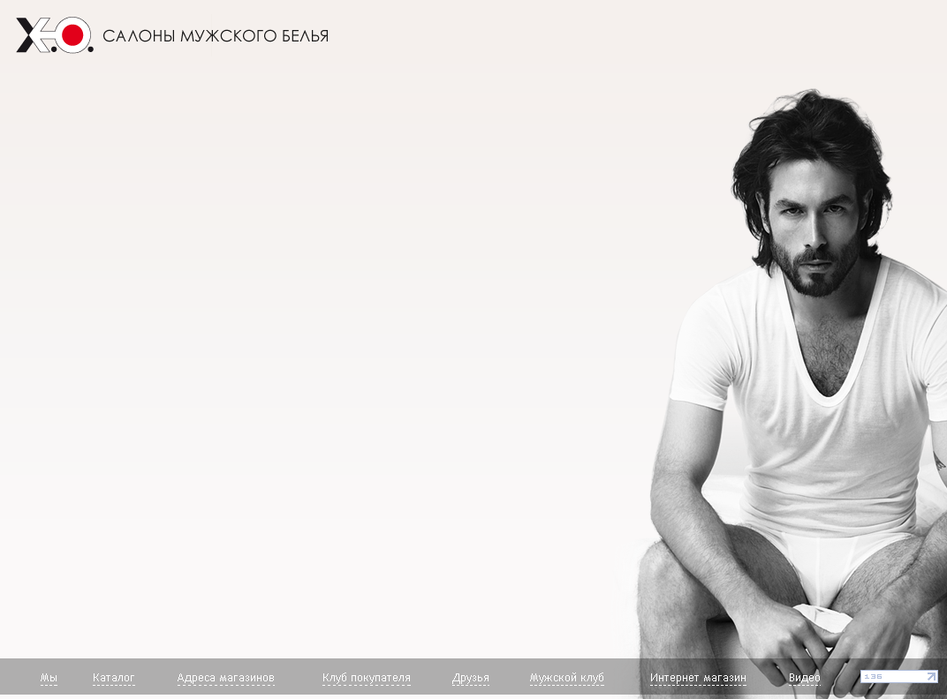 Сайт-визитка сети салонов ХО-MAN