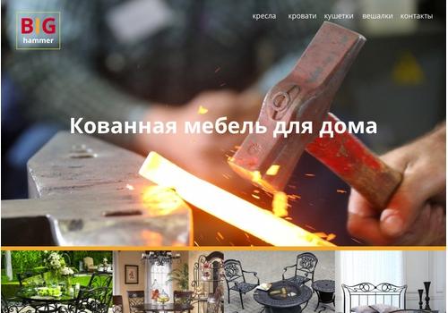 Пример 2 : Интернет магазин Shkom-shop