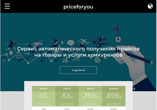 Пример 4 : Price Smartfetch