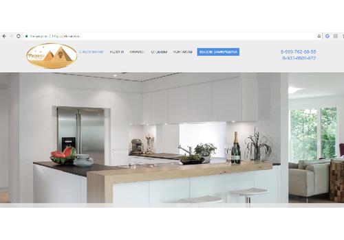 Пример 4 : Сайт компании Кухни Фараон
