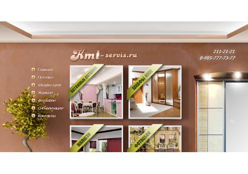 Пример 2 : Сайт мебельной компании