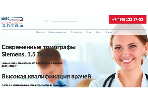 Пример 1 : Сайт медицинского центра mrtmibs