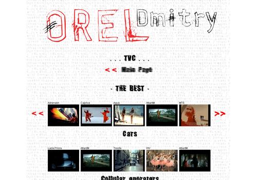 Пример 1 : Личный сайт оператора видео Дмитрия Орла