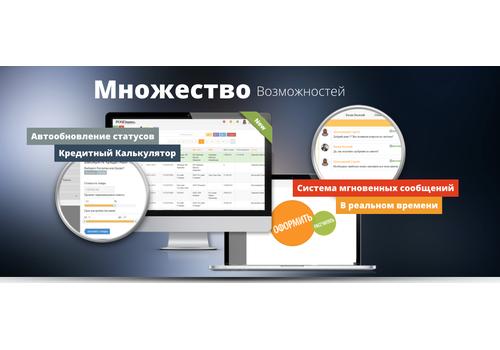 Пример 2 : Сайт Posfinance.ru