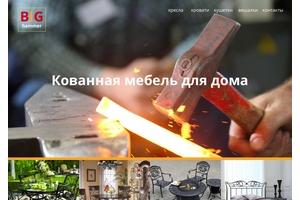 Пример 3 : Интернет магазин Shkom-shop